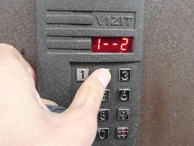 Как открыть домофон без ключа: самые надежные способы
