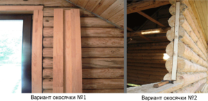 При создании обсады важно использовать качественные бруски древесины.