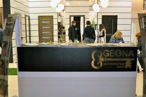 Двери Геона отличаются высоким качеством, оригинальными дизайнерскими решениями.